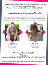 Jewish Feminism, Religious and Secular presented by Vanessa Ochs and Laura Levitt